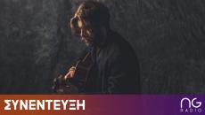 ΣΥΝΕΝΤΕΥΞΗ | Στέλιος Τσουκιάς «Είναι λυτρωτικό να γράφεις μουσική, με βοήθησε να με μάθω καλύτερα»