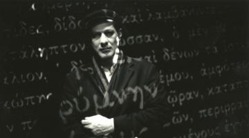 Τελευταίες παραστάσεις του Αμερικάνου σε Θέατρο Φούρνο / η περιοδεία συνεχίζεται!