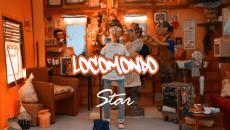 """""""Star""""   Ακούστε το νέο τραγούδι των Locomondo"""