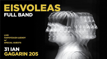 ΕΙΣΒΟΛΕΑΣ FULL BAND   Παρουσίαση δίσκο σε Αθήνα & Θεσσαλονίκη