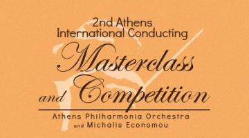 2ο Διεθνές Σεμινάριο και Διαγωνισμός Διεύθυνσης Ορχήστρας στην Αθήνα // 23-29 Φεβρουαρίου