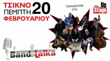 Τσικνομπέμπτη με τους Bandalaika στο Γυάλινο Up Stage