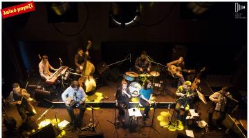 ΛΑΪΚΟ ΜΑΓΑΖΙ || Οι παραστάσεις συνεχίζονται και τον Φεβρουάριο στο Σταυρό του Νότου Plus+
