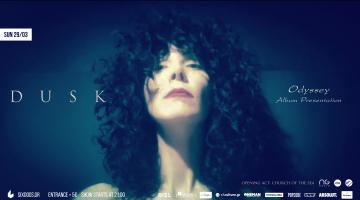 DUSK live at six d.og.s. |Παρουσίαση Δίσκου – ODYSSEY | Κυριακή 29 Μαρτίου
