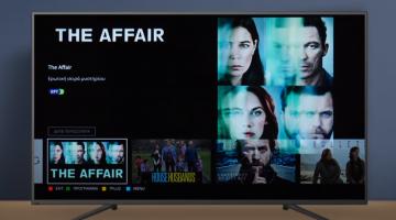 ΕΡΤ αλά… Netflix και εντελώς δωρεάν