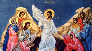 Κυριακή του Πάσχα Χριστός Ανέστη! Χρόνια Πολλά!