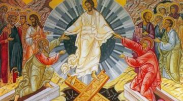 Μεγάλο Σάββατο – Ανάσταση