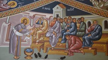 Μεγάλη Τετάρτη – Προηγιασμένη Θεία Λειτουργία – Ακολουθία Ευχελαίου – Ιερός Νιπτήρας