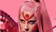 Κυκλοφόρησε το νέο άλμπουμ της Lady Gaga