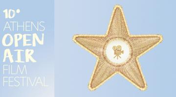 10ο Athens Open Air Film Festival: Προβολές σε θερινά και drive-in σινεμά