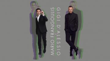 Νέο τραγούδι   Mario Frangoulis & Gigi D'Alessio – Μη Λυγίσεις Ποτέ: La Soluzione