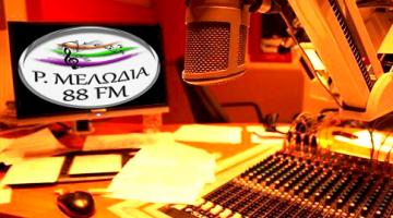 """Η εκπομπή """"Θα την Ακούσετε"""" του Ράδιο Μελωδία 88 τώρα και στον NGradio.gr"""