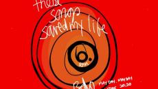 Μπόνο: «60 τραγούδια που μου έσωσαν τη ζωή»