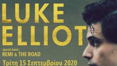 Ο Luke Elliot στην Τεχνόπολη του Δήμου Αθηναίων | Τρίτη 15 Σεπτεμβρίου 2020