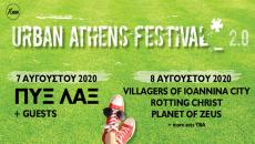 Urban Athens Festival 2.0 | ΠΥΞ ΛΑΞ | VILLAGERS OF IOANNINA CITY | 7 & 8 Αυγούστου 2020 | Terra Vibe Park