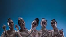 Arc For Dance Festival 13: Διεθνές Φεστιβάλ Σύγχρονου Χορού στο Δημοτικό Θέατρο Πειραιά | 17 έως 20/09