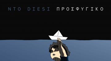 Νέο single | Nto Diesi «Προσφυγικό»