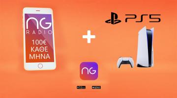 Μεγάλος Διαγωνισμός για 100€ κάθε μήνα & Ένα PlayStation 5!