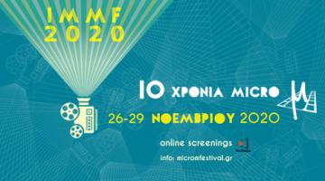 10 χρόνια micro μ: IMΜF 2020 Ο κινηματογράφος θα μείνει «ζωντανός» | 26-29 Νοεμβρίου