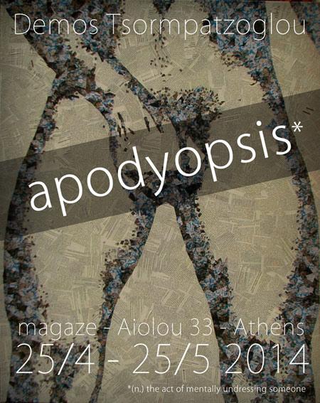 apodyopsis-Demos-Tsormpatzoglou-small-2