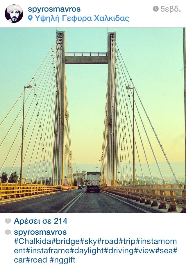 nikitis instagram ianouarios gift