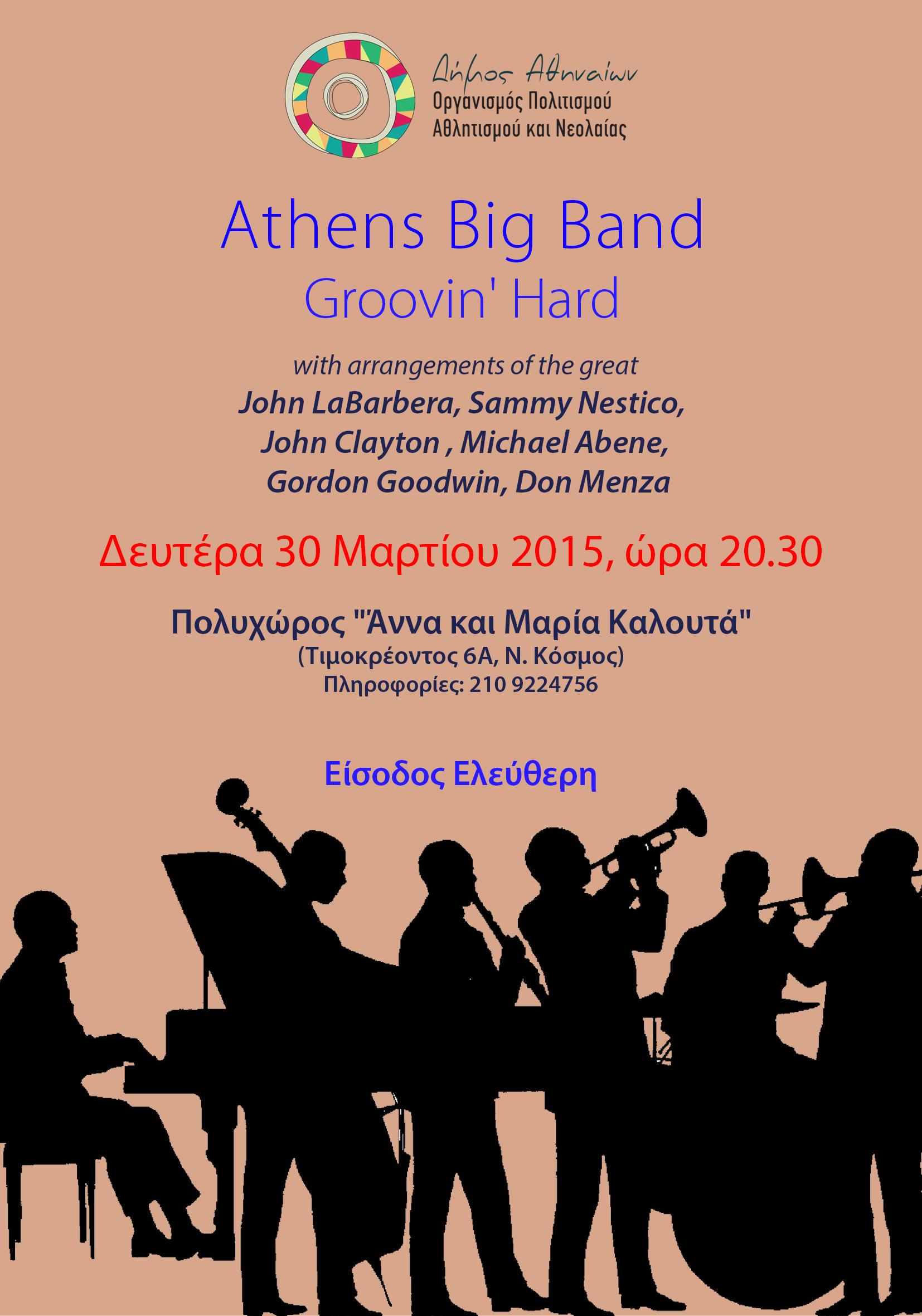 big band 30.3