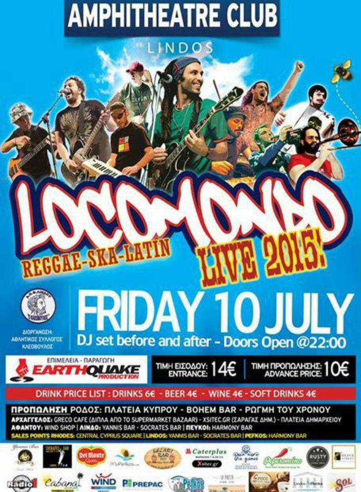 locomondo3