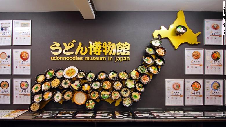 udon-museum-kyoto5-c-udon-museum-kyoto-exlarge-169