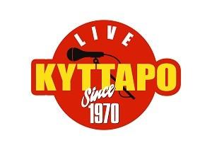 https://www.kyttarolive.gr/