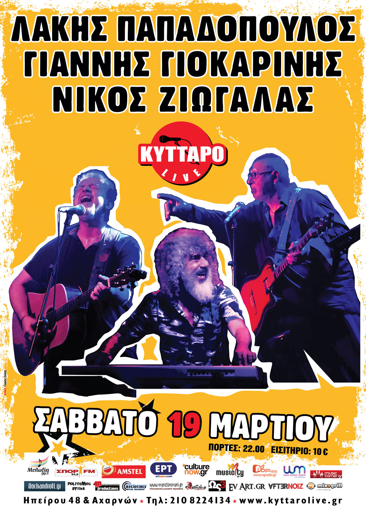 Kyttaro 19 March_50x70.cdr