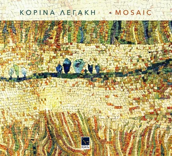 mosaic-exofyllo1-600x544