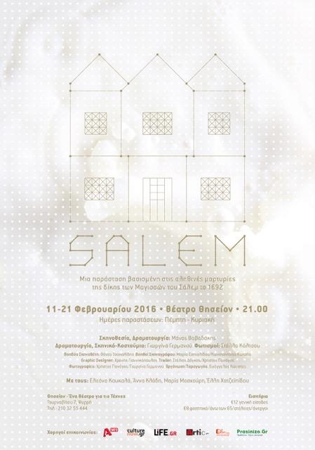poster_SALEM