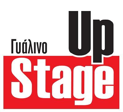 low gyalino-upstage-logo