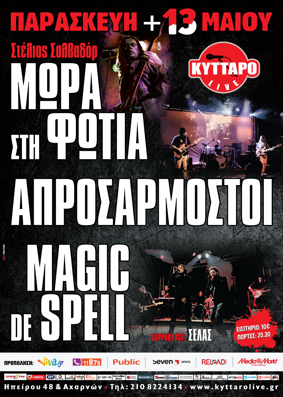 Kyttaro live 13 May.cdr