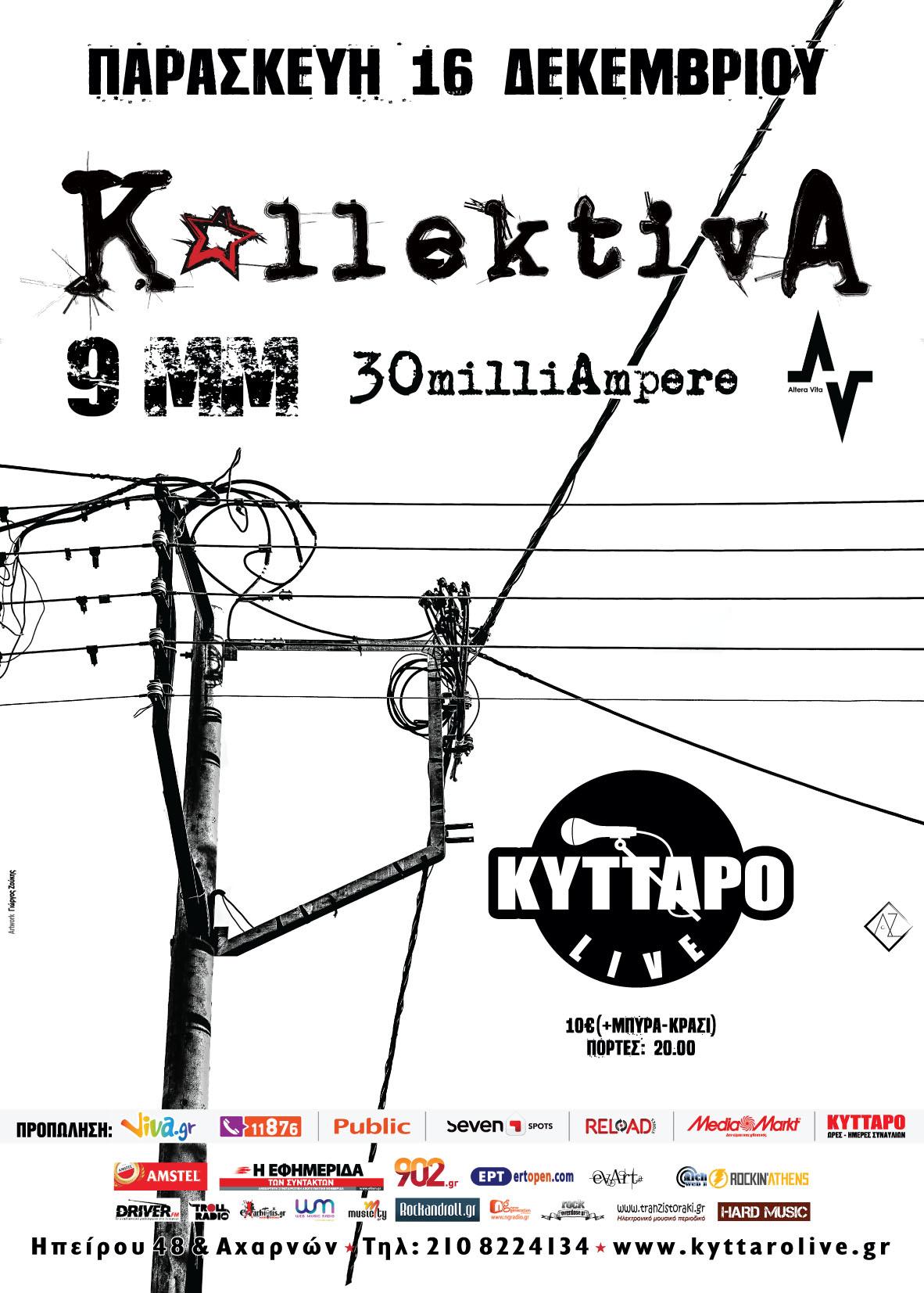 Kyttaro Kolectiva.cdr