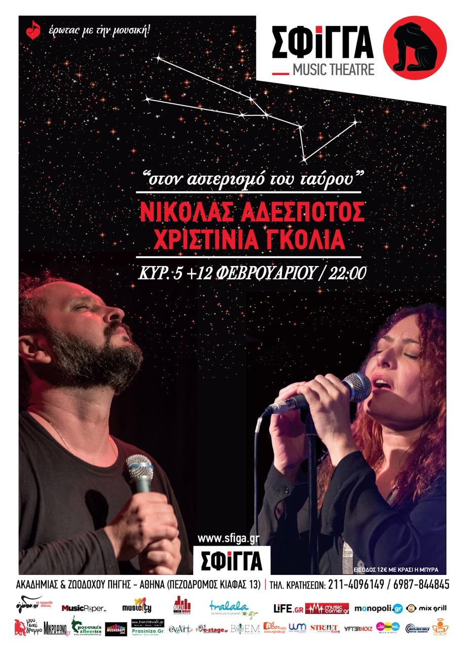 αφίσα (1)