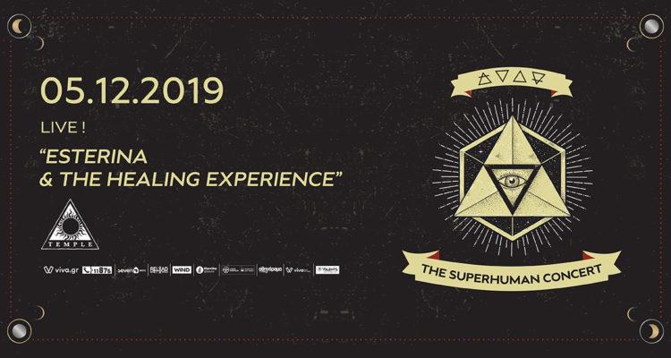 """Esterina & The Healing Experience"" παρουσιάζουν το Superhuman |Temple 5/12"