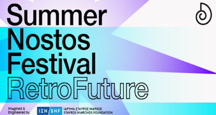 To Summer Nostos Festival RetroFuture συνεχίζεται για τέσσερις ακόμη ημέρες, με περισσότερες εκπλήξεις!