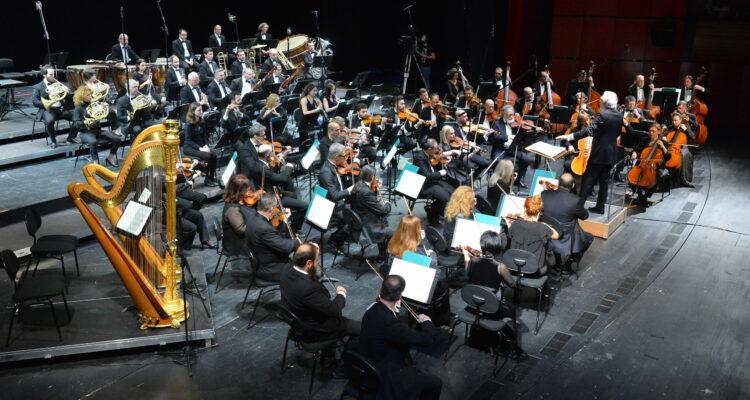 Εορταστική συναυλία της Συμφωνικής Ορχήστρας της ΕΡΤ  στο ΚΠΙΣΝ