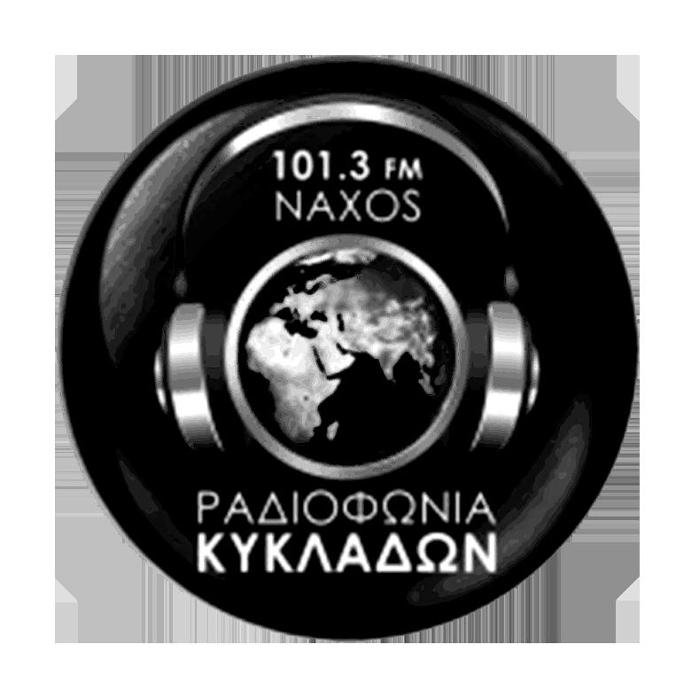 ΡΑΔΙΟΦΩΝΙΑ ΚΥΚΛΑΔΩΝ  101,3