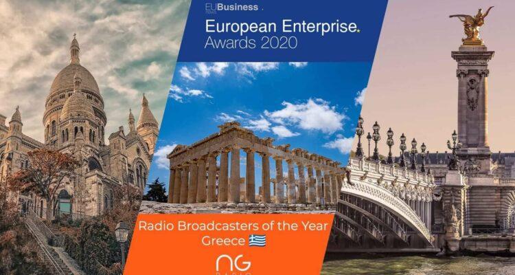 Ο NGradio νικητής στα European Enterprise Awards 2020