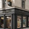 Επίσημο κατάστημα Harry Potter  στη Νέα Υόρκη